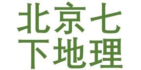 北京七下地理期末试卷