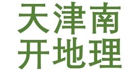 天津南开地理二模答案